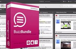 Программа BuzzBundle для привлечения посетителей