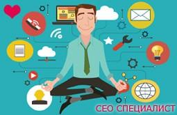 Как успешно пройти собеседование на вакансию SEO специалиста в Киеве
