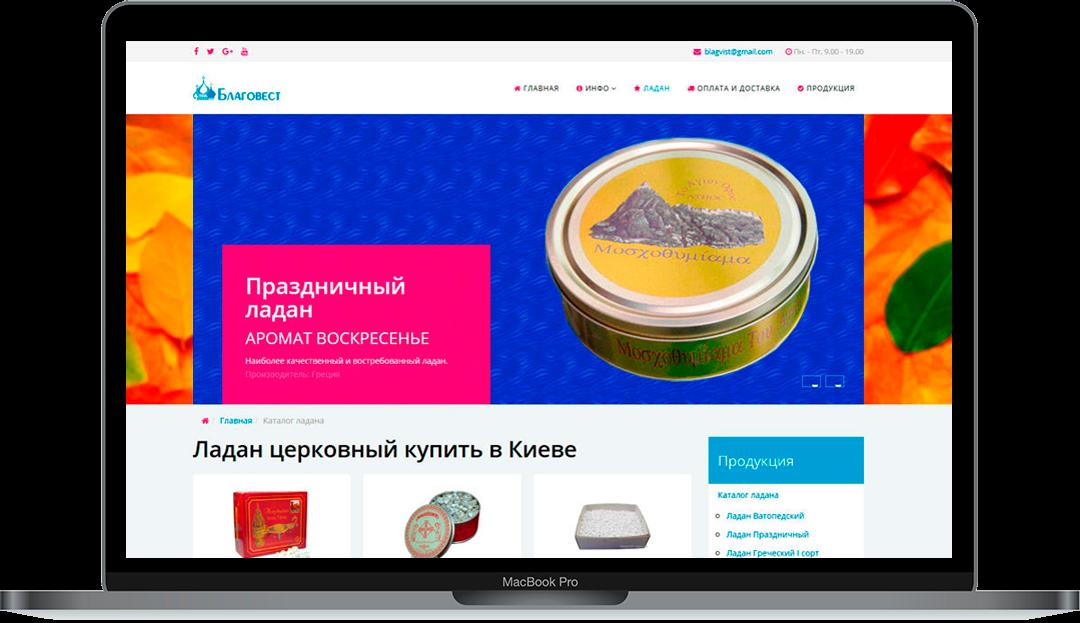Интернет-магазин «Благовест»