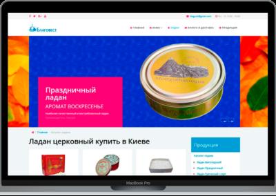 "Интернет-магазин ""Благовест"""