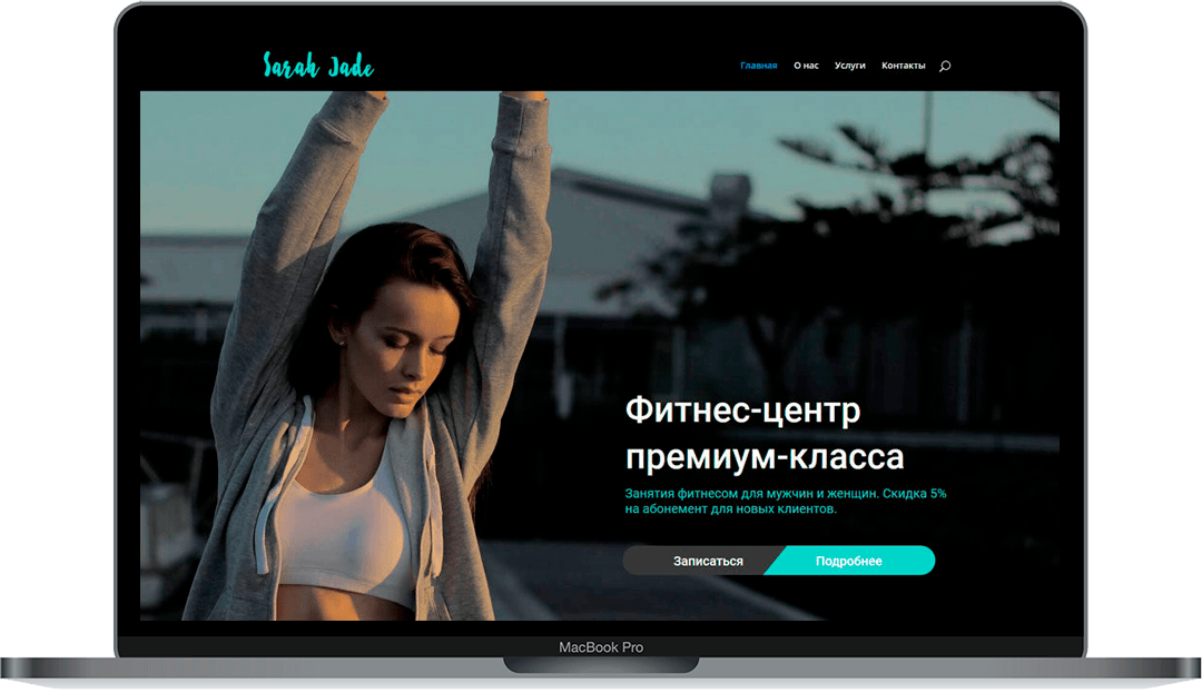Доработка сайта на wordpress в Киеве
