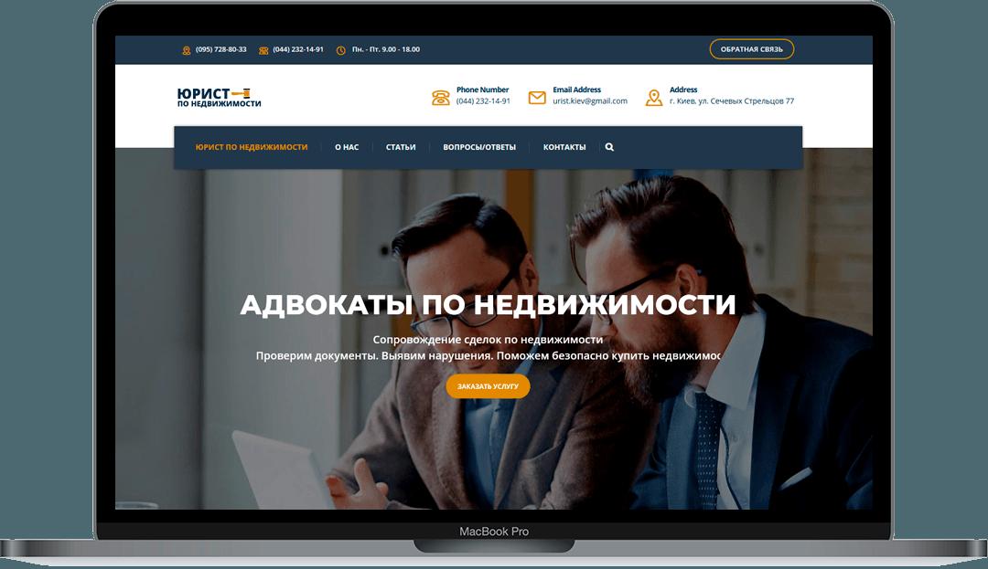 Доработка сайта на Joomla в Киеве