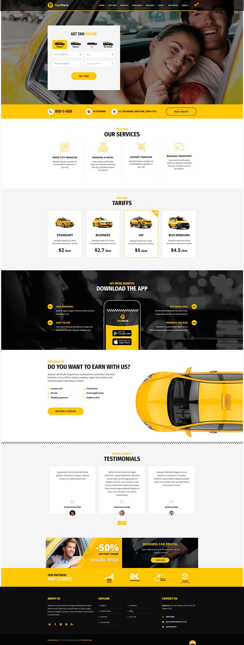 шаблон сайта такси
